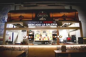Cruzcampo Origen La Galeria